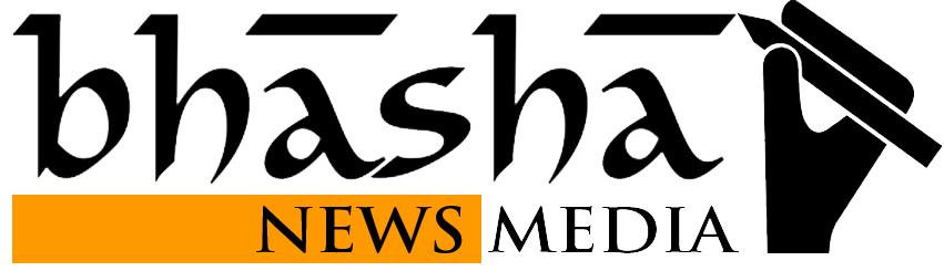 Bhashanews